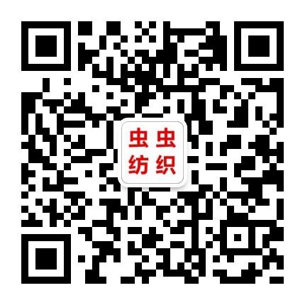 绍兴虫虫纺织品.jpg