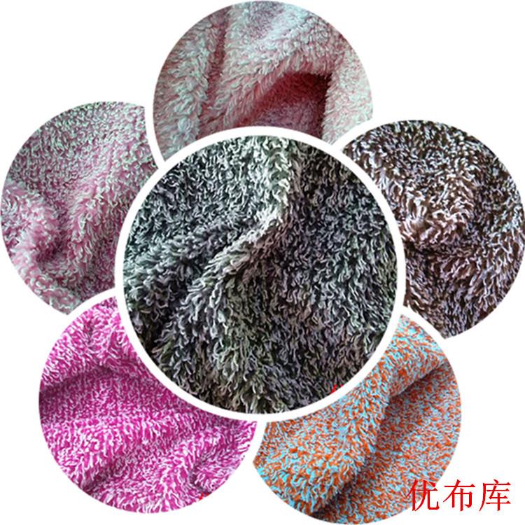 现货供应 全涤色织双色抗静电珊瑚绒玩具宠物衣服鞋料面料
