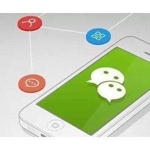 俊睿云提示——手机网站建设须要注意的事项